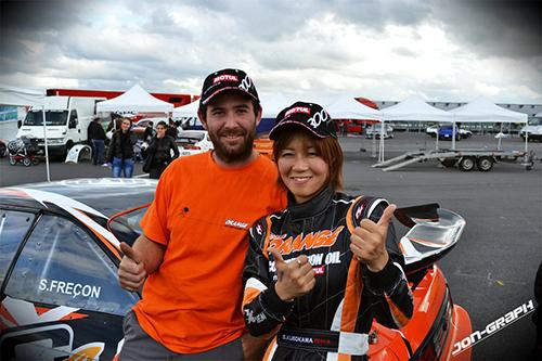 Samy Freçon et Sumika Kubokawa